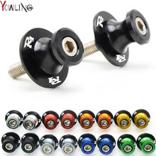 M6 Motorcycle accessories Swingarm Spools slider stand screws for yamaha YZF R1/R1M 1999 2000 2001 2002 2003 2004 2005 2007 2008 aftermarket free shipping motorcycle parts exhaust hanger brackets for yamaha 2000 2001 2002 2003 2004 2005 yzf r1 chrome
