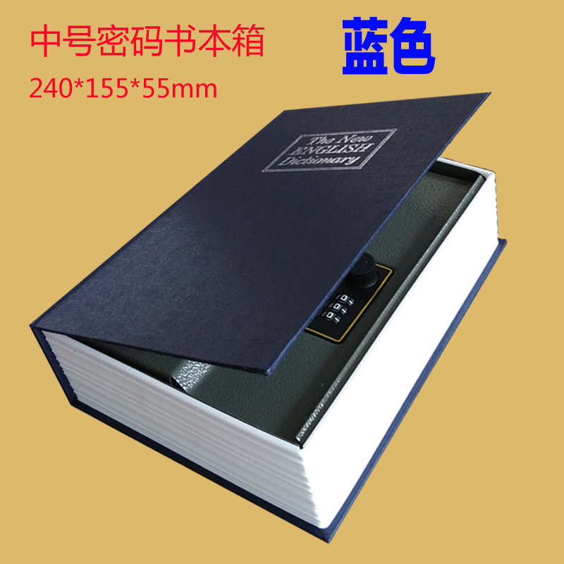 Storage Safe Box Dictionary Book Bank Money Cash Jewellery Hidden Secret Security Locker Size: 240*155*55MM