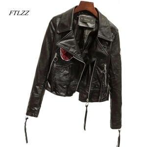 38e31aa8 FTLZZ Women Faux Leather Jacket Short Pu Coats Biker