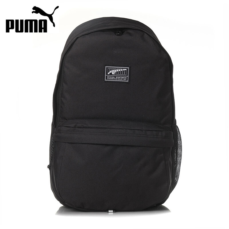 Original New Arrival 2018 PUMA Academy Backpack Unisex Backpacks Sports Bags hot sale 7pcs set of 12mm cnc lathe turning tool holder boring bar with dcmt tcmt ccmt cutting insert with wrench