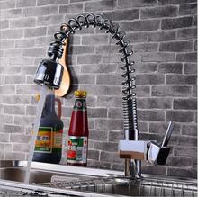 Мода chrome смеситель для Кухни латунь кран кухонной мойки горячие и холодной раковина весна водопроводной Воды с тянуть вниз душ глава