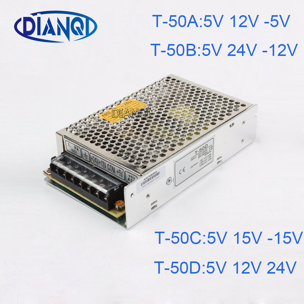 DIANQI Triple output power supply  5V 50w 12V  -5V power suply T-50  ac dc converter  -12V -5V 24V -15V