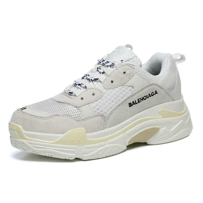 AIR NO:1406 Nike Free Rn Distance 2 Natural Running Schuhe