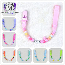 MIYOCAR 2017 New Hand made pacifier clip Funny personalized dummy clip holder pacifier clips soother chain and for baby DC001