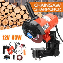 85W 4500RPM Electric Saw Bar Mounted Electric Chainsaw Sharpener Chain Saw Blade Benchs Mount Woodworking Grinder Tool(China)