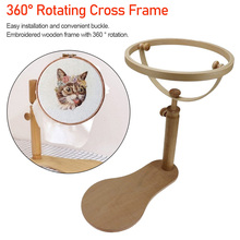 Sewing Accessories 1PC Adjustable Embroidery Hoop Stand Wood Cross Stitch Set Ring Frame Tools