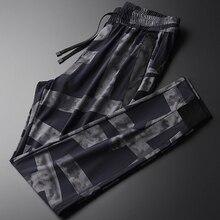 Minglu Printing Leisure Men Pants Summer Plus Size 3XL 4XL Ventilation Elastic Ankle length Pants Luxury Slim Fit Trousers Men