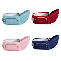 Front Holding Baby Waist Stool Multifunctional Belt Baby Holding Stool Baby Baby Carrier