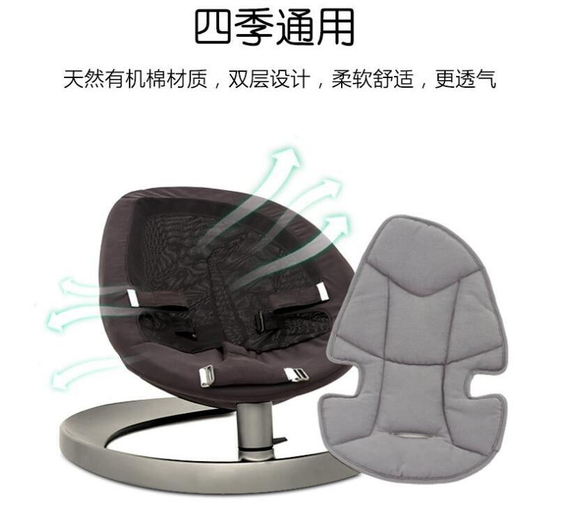 Cheap Sale 2019 Aluminum Alloy Baby Comfort Chair Sleepy 360 Degree Rotation Newborn Baby Treasure Automatic Swing Cradle Chair Mother & Kids