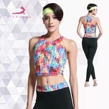 PIERYOGA Women Yoga Sets Bra+Pants Sport Suit Fitness Workout Clothing Women's Gym Running Dance Girls Slim Leggings+Tops