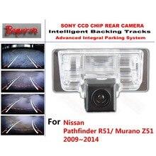 Para Nissan Pathfinder R51/Murano Z51 09 ~ 14 CCD Cámara de Reserva Del Coche Parking Inteligente Pistas Dinámica Orientación Posterior Cámara de visión