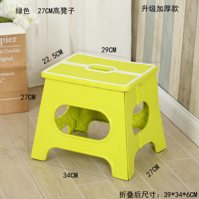 2019 Thicken 27cm Plastic Folding  Child Stools,portable Stool Cartoon Stool  For Children Use