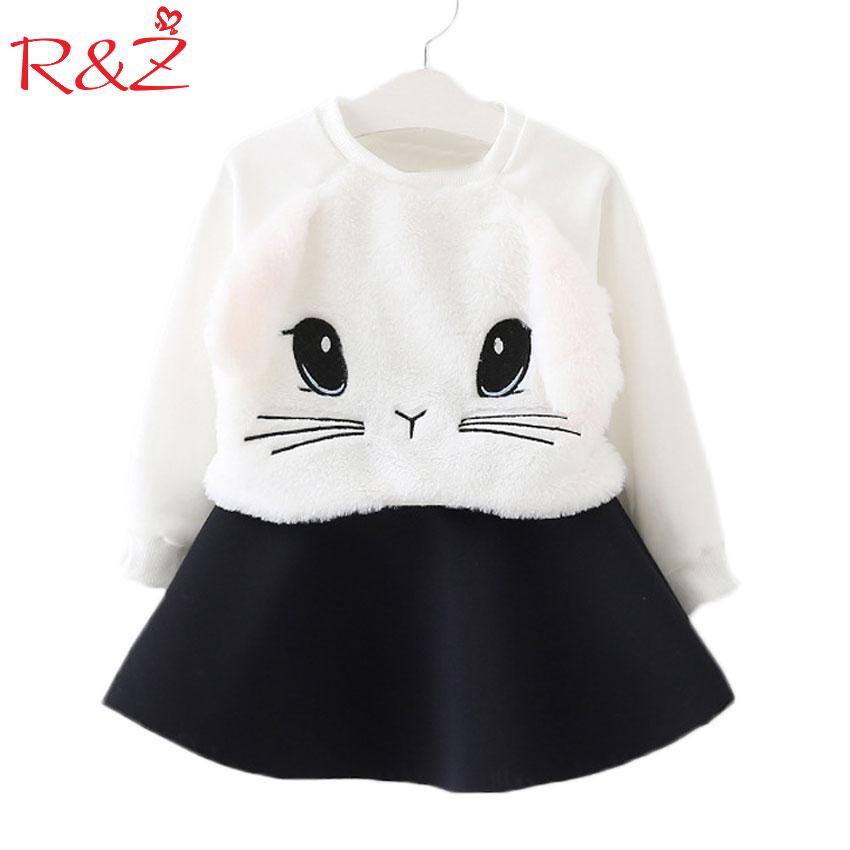 R & Z 2017 새로운 가을 소녀 정장 셔츠 + 스커트 2pcs - 아동복