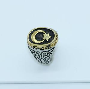 Image 1 - Nahen Osten Mond und Stern Gedruckt Muslim Islamischen Gott Allah Quran Arabische Ring Edelstahl Frauen Männer Religiöse Schmuck Ramadan G