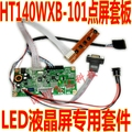 LED driver board HT140WXB-101 suites LED LCD screen LCD screen suit 40 p interface