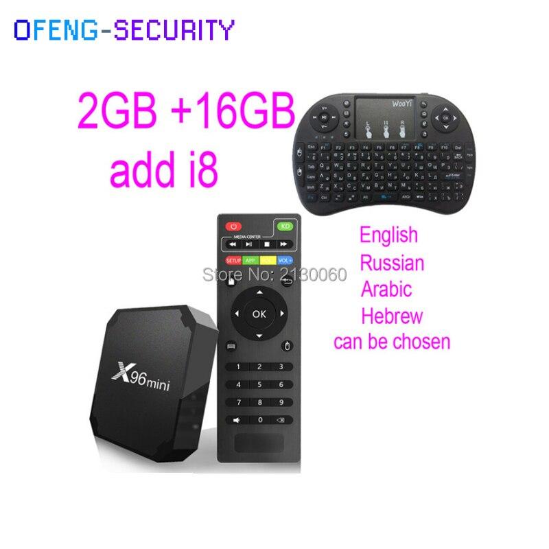 Original X96mini Android 7.1 With 2GB+16 GB Add I8 Smart TV BOX Quad Core Amlogic S905W  Support 2.4 WIFI+IR Cable