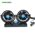 2 Head  360 Degree Rotating Mini Car Truck Fans 12V Portable Auto Air Cooling Fan Low Noise