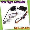 Comercio al por mayor external brújula apm 2.6 ardupilot mega apm regulador de vuelo w/ublox neo-6m gps rc airplane parte dropship