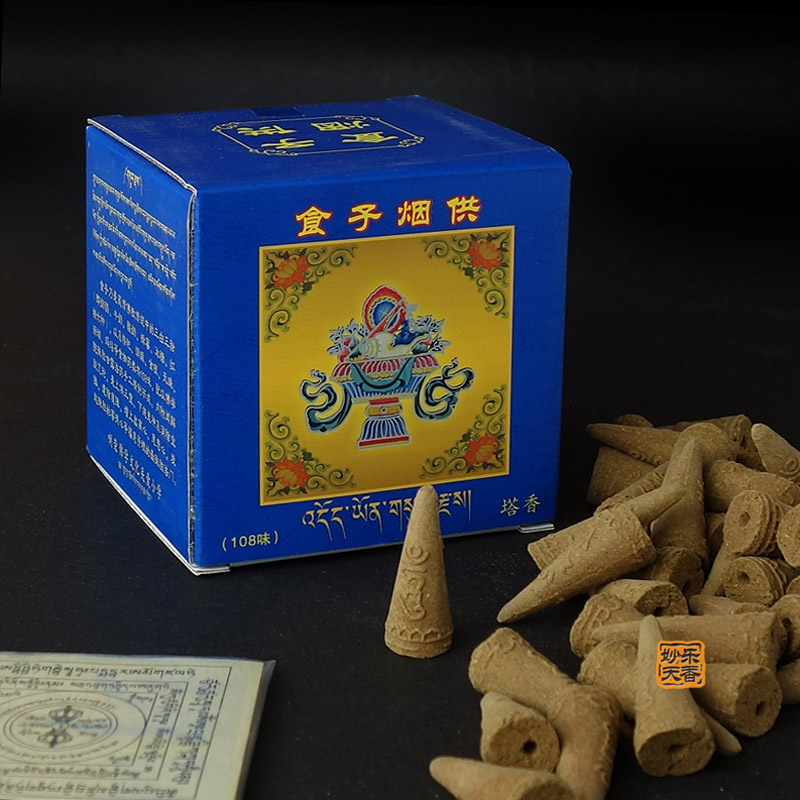 Religious Meditation Tibetan incense cone, Positive energy blessing, Bland Aroma, Made from natural spices