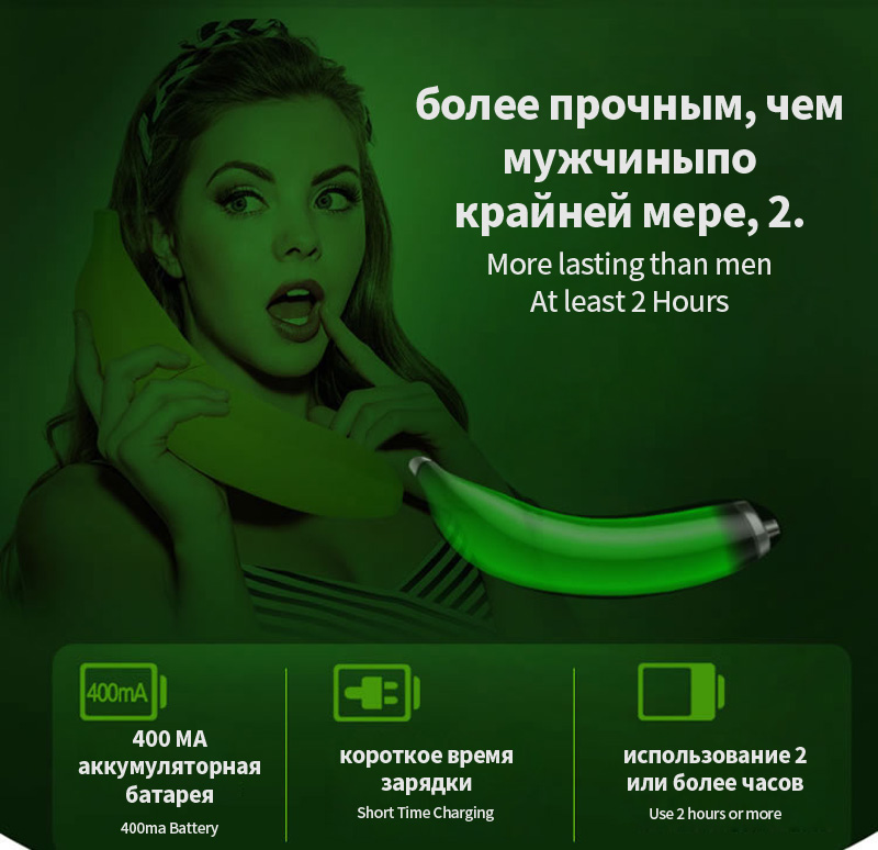 BODYPRO disguise Banana Dildo Vibrator For Women Realistic Huge Penis Dildo G Spot stimulator Female Masturbation Sex toys 13