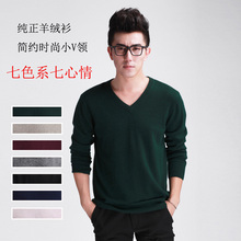Autumn Winter New V-Neck Cashmere Sweater Men Business Casual Knitted Sweater Cashmere Pullover Men Pullovers Free Ship B1855