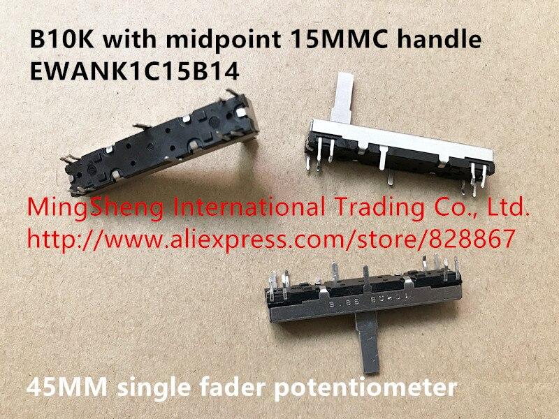Оригинальный новый 100% 45 мм один фейдер потенциометра B10K с середины 15MMC ручка EWANK1C15B14 (коммутатор)