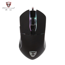 Motospeed V30 Gaming Mouse Professional Adjustable 3500DPI Resolution USB Wired Optical Mouse RGB LED Backlight for