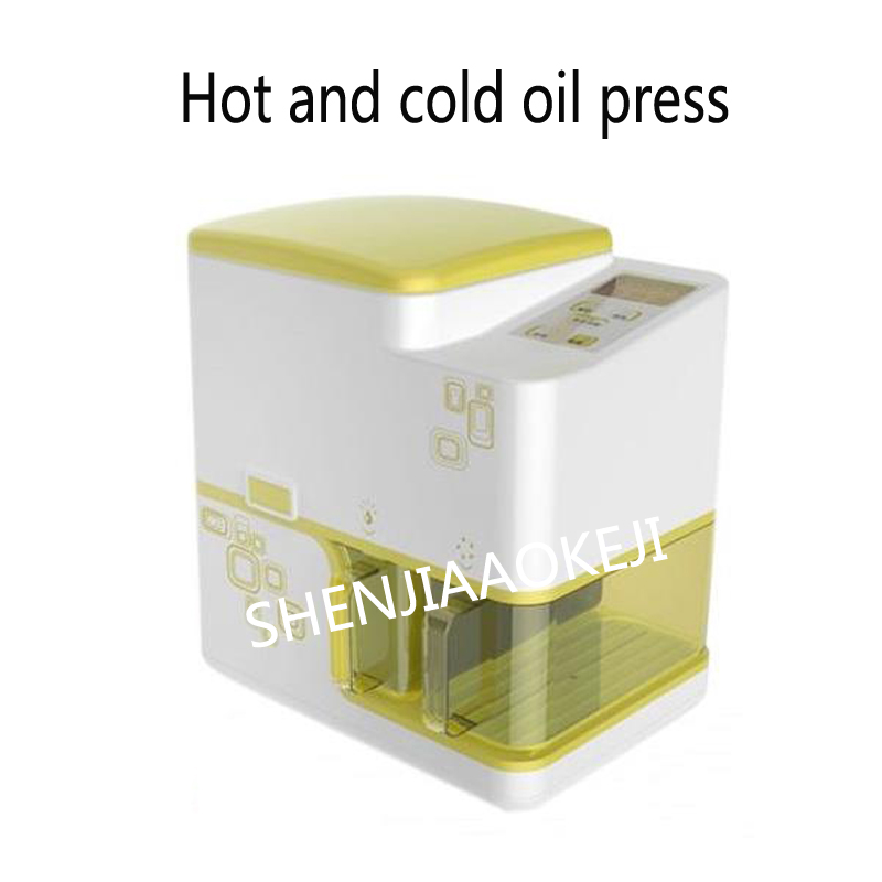 JA-AH02 hot and cold oil press machine automatic one smart home oil press Smart stainless steel Making Edible Oil 1PC automatic nut seeds oil expeller cold hot press machine oil extractor dispenser 350w canola oil press machine