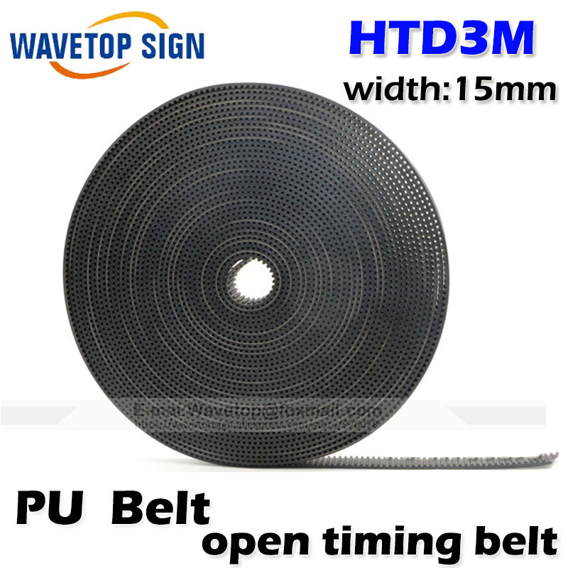 HTD3M PU Open Belt 3M Timing Belt 3M-15 Polyurethane for CO2 Laser Engraving Cutting Machine price is 1meter pu belt pu timing belt joint machine single sided belt conveyor belt price sewing machine