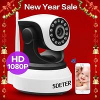 720P Security Cameras Home Alarms Wireless Surveillance Camera IR Night Vision WIFI Camera Baby Monitors Onvif