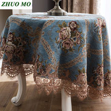 European style Luxury jacquard Tablecloth With Lace for Wedding Birthday Party Round Table Cover Desk Cloth home decor
