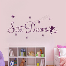 Wall Decoration Sweet Dreams Room Sticker Kidsroom Cute Girls Home Decorative Vinyl Art Removeable Poster Modern Ornament LY290 sweet bird cage pattern removeable waterproof decorative wall sticker
