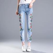 Femme กางเกงยีนส์ตรงกางเกงกางเกงสุภาพสตรีสุภาพสตรีกางเกงยีนส์ วินเทจสูงเอวกางเกงยีนส์ผู้หญิงฤดูใบไม้ผลิฤดูร้อนเย็บปักถักร้อยกางเกงยีนส์ 4XL