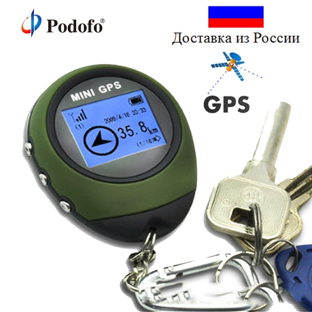 Podofo Mini GPS Tracker Locator Finder Ricevitore di Navigazione USB Portatile Ricaricabile con Bussola Elettronica per la Corsa Esterna