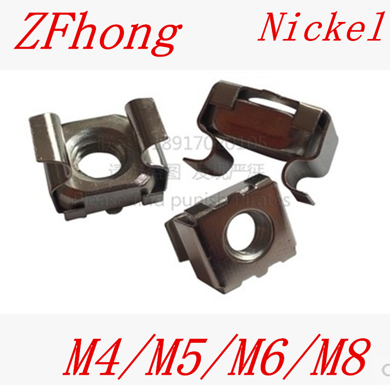 M4 M5 M6 M8 M10 Cage Nuts, Captive Nuts, Server Rack Mount Nuts Carbon Steel