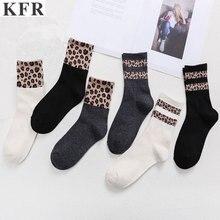 Two striped leopard socks womens short cute Happy Funny Socks Cotton Hip Hop Street Crew Harajuku Art Fashion Short female Socks цена
