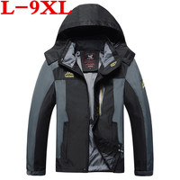 plus size 9XL 8XL 6XL 5XL 4XL Man's Pizex Waterproof Windproof Mountain Warm Coat Jacket Jacket Men Pizex Large Size Sportswear