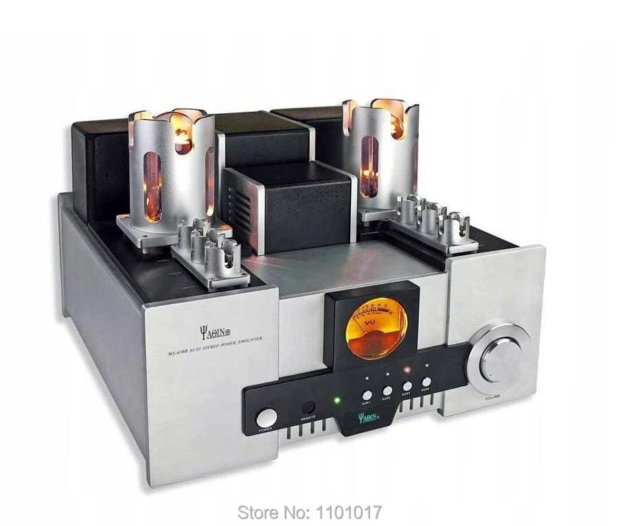 YAQIN-MS-650B-845-Tube-Amplifier-Silver_1-1