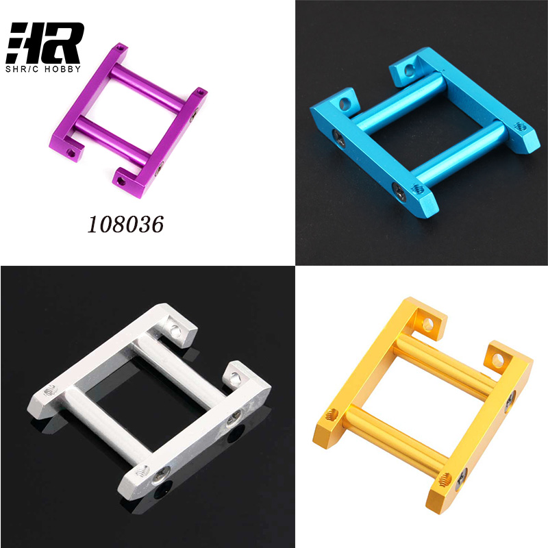 Free shipping RC car 1:10 Shock absorber plate strut108036 08036 adaptable automobile mode HSP 94111 94188