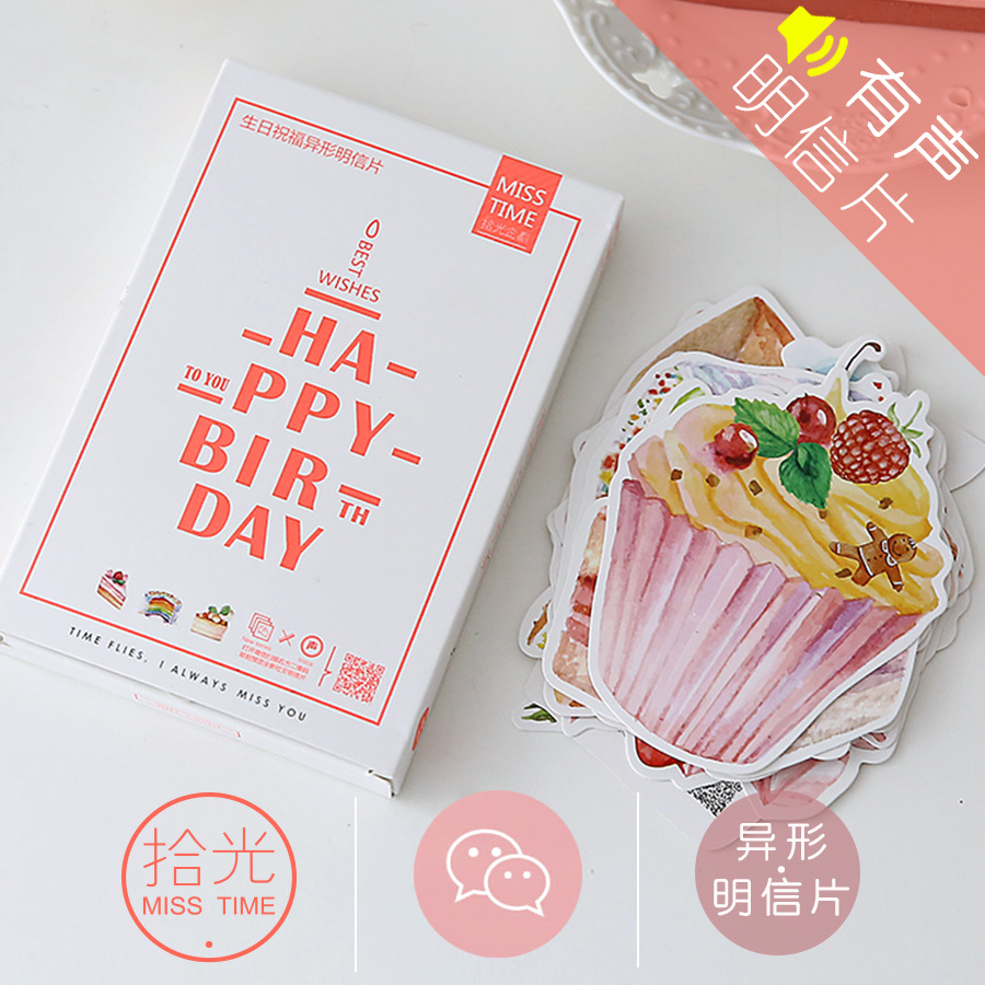 Happy Birthday Card Cake Shape Kawaii Cute Gift Card Message Note Card 350G Paper