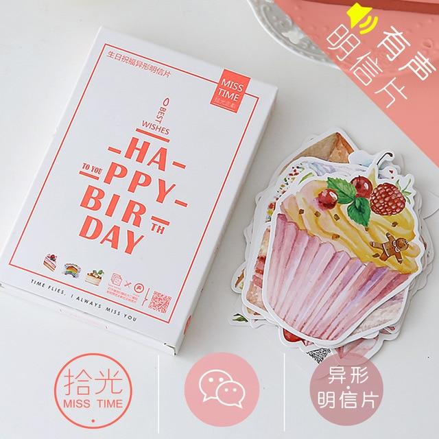 happy birthday card cake shape kawaii cute gift card message note