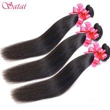 SATAI Straight Hair Human Hair 3 Bundles 8 28inch Brazilian Hair Weave Bundles Natural Color Non