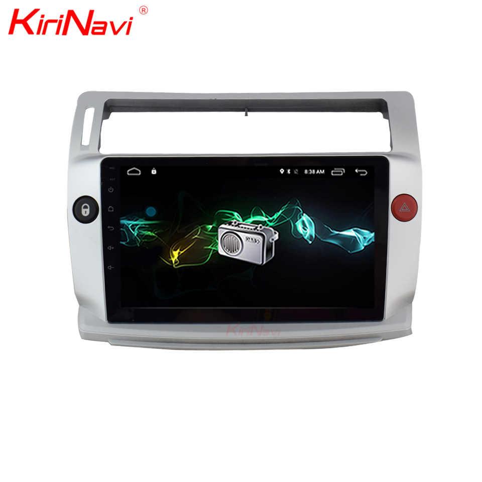 KiriNavi 高品質のアンドロイド 7.1 9 インチのタッチスクリーン車のステレオシトロエン C4 DVD GPS ナビゲーションブルートゥース無線 Lan 2008 -2011