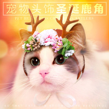 5pc Pet autumn hair clips Pet supplies Christmas hats cat Fairy fairy antlers head band Dogs