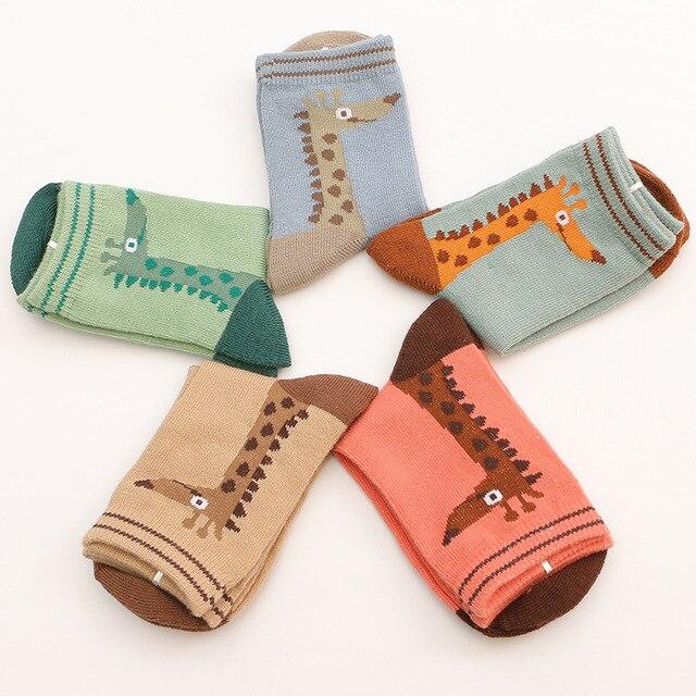 Skarpetki dziecięce żyrafy 5 kolorów