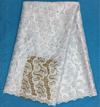 White High Quality African French Lace Fabric With Stones For Party Dress Latest Guipure Lace Fabric Nigerian Tulle Lace Fabrics