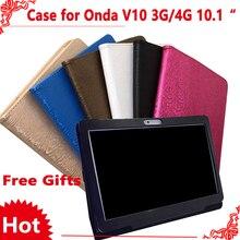 Чехол-подставка из искусственной кожи для Onda V10 3g, 10,1 дюймов, планшетный ПК/V10 4G, защитный чехол+ пленка для экрана, подарки