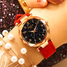 relojes mujer 2019 Luxury Brand xiaoya Women Watches Personality Romantic Starry