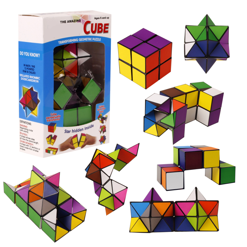 2018 New Fashion Hot sales High Quality Fidget Cube Toys Time-limited Infinity cube Star Cube 2-in-1 Cube Unlimited Transforming