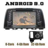 Android 9,0 автомобиля gps dvd мультимедиа для mazda CX5 CX 5 2013 2015 с PX5 octa core wifi usb 4 Гб + 32 ГБ, авто стерео, головное устройство